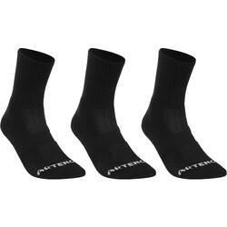 Високі шкарпетки RS...