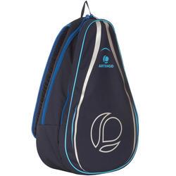 حقيبة ظهر Essential...