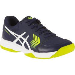 Tennisschoenen heren Gel Dedicate 5 allcourt blauw/geel
