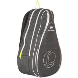 100 BP Racket Sports Backpack - Dark Grey