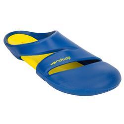 男款泳池拖鞋Natasab - 藍色 黃色