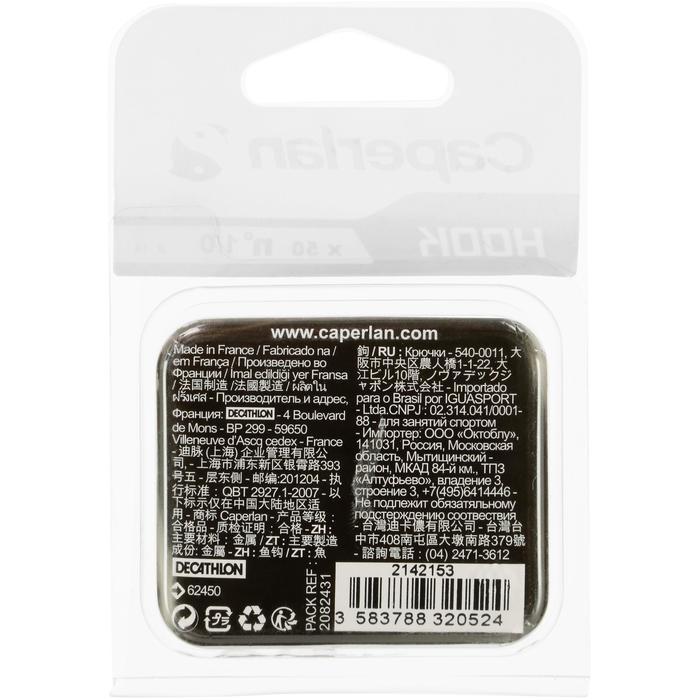 HAMEÇON SIMPLE PÊCHE HOOK STRAIGHT - 1058079
