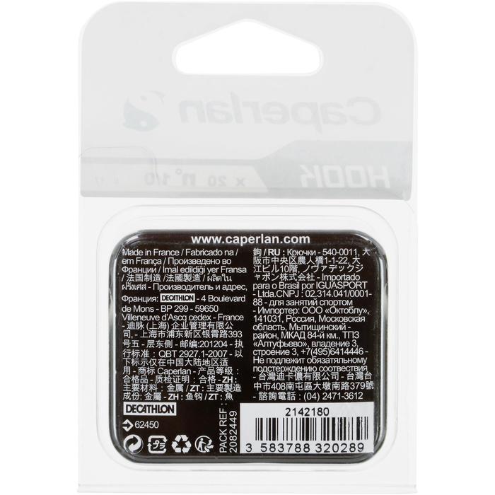 HAMEÇON SIMPLE PÊCHE HOOK INOX EYE - 1058141