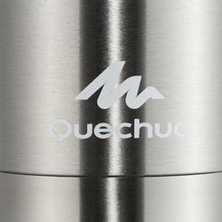 不鏽鋼健行保溫瓶0.4 L-金屬色