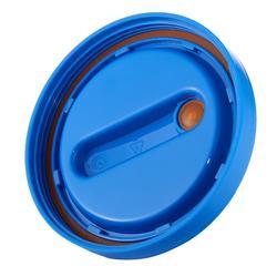 不鏽鋼食物保溫盒(附2個食物盒) 2 L