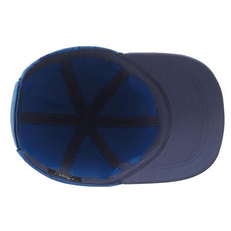 """Bērnu pārgājienu cepure """"MH100"""", zila"""
