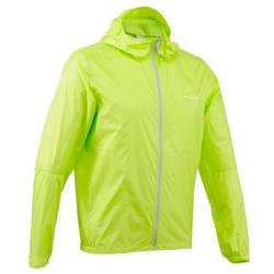 FH100 Helium Wind Men's hiking Anti-UV Windproof jacket - Aniseed Green
