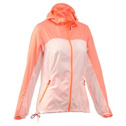 FH500 Helium Wind Women's Windproof Hiking Jacket - Coral