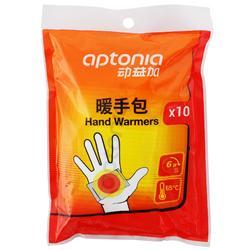 CN Hand Warmers X10