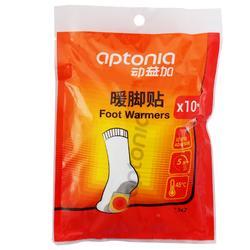 CN Feet Warmers x 10