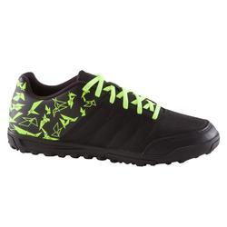 Chaussure de football enfant terrains durs Agility 300 HG noire