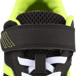 Kindersneakers voor wandelen Soft 140 Fresh zwart / geel