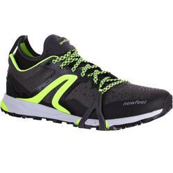 男款北歐式健走鞋Flex-H NW 900-黑色/綠色