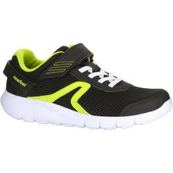 Kindersneakers voor wandelen en sport op school Soft 140 Fresh zwart / geel