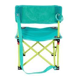 兒童矮露營椅