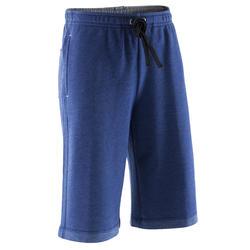 מכנסי ספורט קצרים...