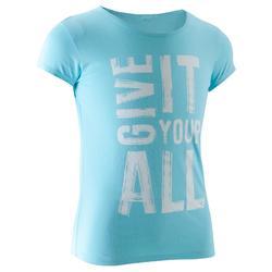 100 女童短袖健身房運動T恤 - 白色印花