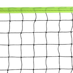 "Filet de badminton Filet simple 5m (16'5"")"