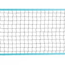 Easy Net 3m Badminton Net - Blue