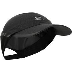 כובע ריצה לנשים שחור