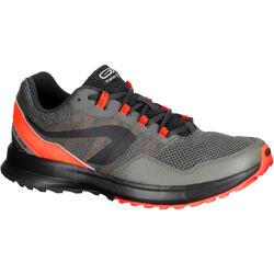 Joggingschoenen voor heren Run Active Grip kaki/rood
