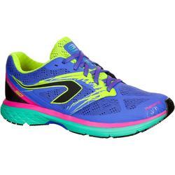 Kiprun SD Women's Running Shoes - Yellow Pink