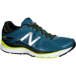 Hardloopschoenen heren New Balance M 880 v6 blauw/geel