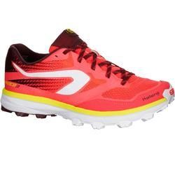Kiprace Trail 3 女性越野跑步運動鞋 - 珊瑚