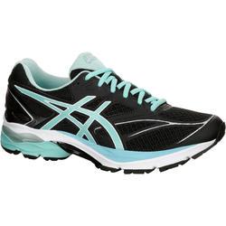 Hardloopschoenen voor dames Asics Gel Pulse 8 zwart/blauw