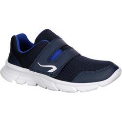 Ekiden One 青少年跑步鞋 - 深藍