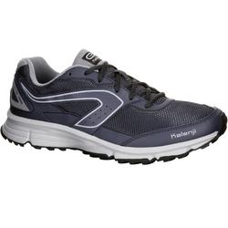 CHAUSSURE COURSE A PIED HOMME  RUN ONE GRIP