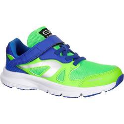 Ekiden Active Scratch 兒童跑步運動鞋 - 藍色/紅色