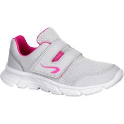 兒童田徑運動鞋EKIDEN ONE灰色與粉紅色