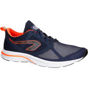 ACTIVE BREATH MEN'S RUNNING SHOES