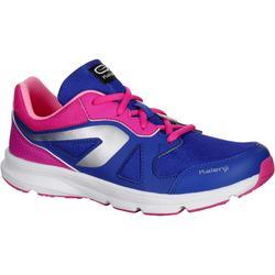 Ekiden Active 青少年款繫帶款跑步鞋 - 粉紅