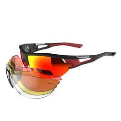 Fietsbril volwassenen Cycling 700 Red Pack - 4 verwisselbare glazen