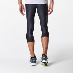 RUN DRY+ MEN'S RUNNING CROPPED PANTS BLACK