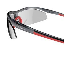 Hardloopbril voor volwassenen Running 600 rood/grijs meekleurend cat. 1 tot 3 - 1074217