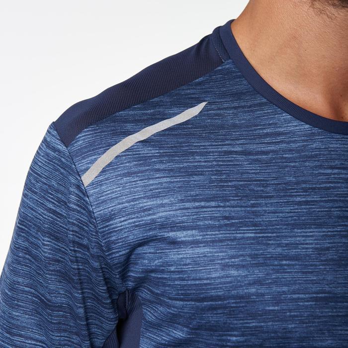 男款跑步T恤RUN DRY藍色印花