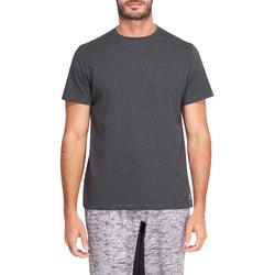 500 Regular-Fit Gentle Gym & Pilates T-Shirt - Dark Grey