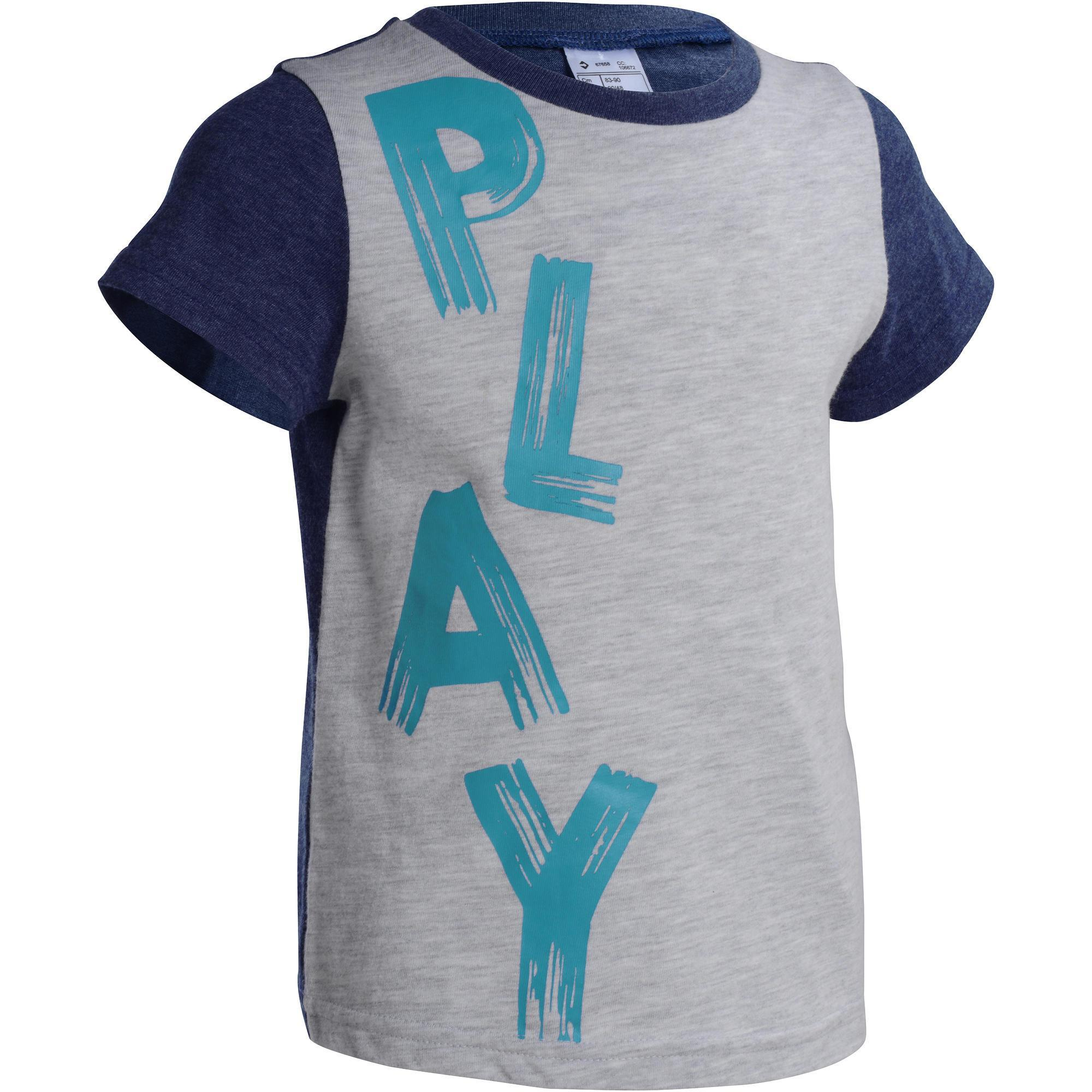 domyos t shirt manches courtes imprim gym baby gris. Black Bedroom Furniture Sets. Home Design Ideas