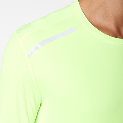 تيشيرت رجالي SUN PROTECT لرياضة الجري يحمي من الشمس – لون أصفر