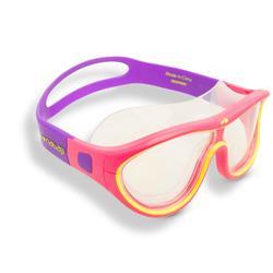 游泳面鏡100 SWIMDOW ASIA,S號 - 粉紅色白色