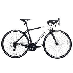 Triban 520 Road Bike - Hitam/Putih