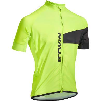 Maglia ciclismo uomo 900 giallo-grigio