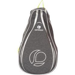 Rucksack Schlägertasche Tennis BP 100 dunkelgrau