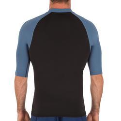 100 女性短袖防曬衝浪上衣T恤 - 黑灰色