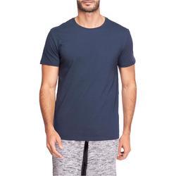 100 Sportee 100% Cotton Regular-Fit Gym Stretching T-Shirt - Navy Blue