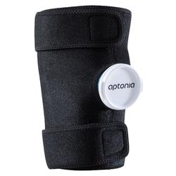 Compression Pouch for an Ice Pocket or Reusable Heat/Ice Pack