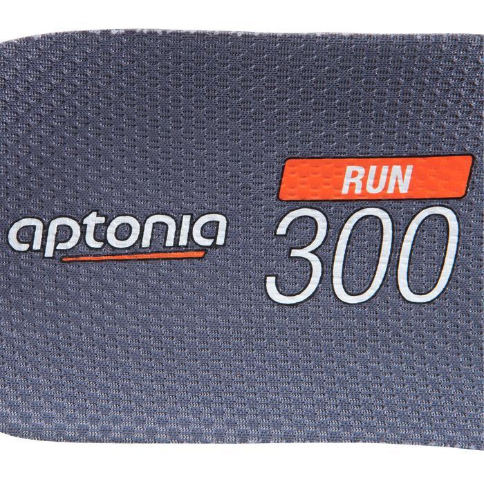 跑步鞋墊300 - 灰色